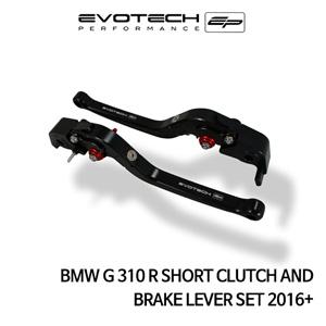 BMW G310R 숏클러치브레이크레버세트 2016+ 에보텍