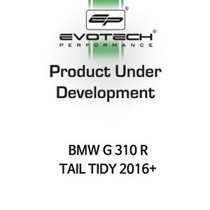 BMW G310R 번호판휀다리스키트 2016+ 에보텍