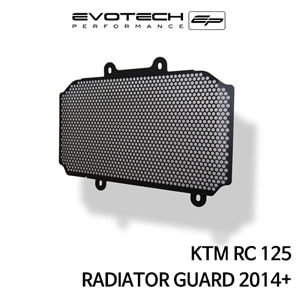 KTM RC125 라지에다가드 2014+ 에보텍