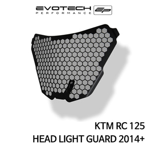KTM RC125 HEAD LIGHT GUARD 2014+ 에보텍