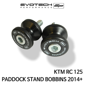 KTM RC125 스윙암후크볼트슬라이더 2014+ 에보텍
