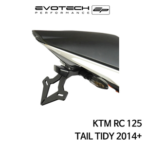 KTM RC125 번호판휀다리스키트 2014+ 에보텍