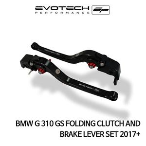 BMW G310GS 접이식클러치브레이크레버세트 2017+ 에보텍