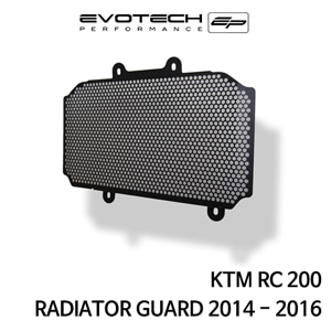 KTM RC200 라지에다가드 2014-2016 에보텍