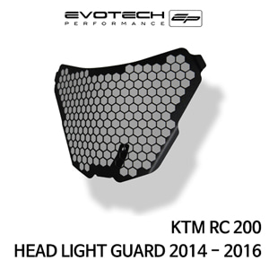 KTM RC200 HEAD LIGHT GUARD 2014-2016 에보텍