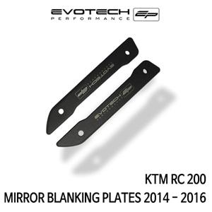 KTM RC200 MIRROR BLANKING PLATES 2014-2016