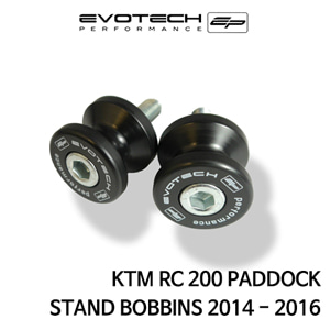 KTM RC200 스윙암후크볼트슬라이더 2014-2016 에보텍