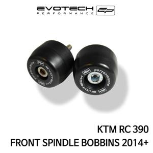 KTM RC390 프론트휠포크슬라이더 2014+ 에보텍