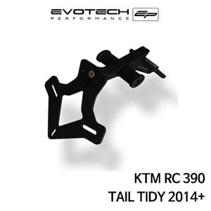 KTM RC390 번호판휀다리스키트 2014+ 에보텍
