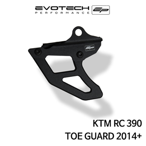 KTM RC390 TOE GUARD 2014+ 에보텍