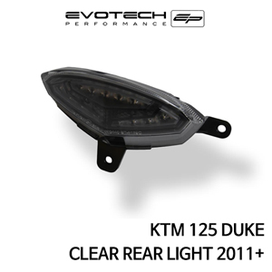 KTM 125듀크 CLEAR REAR LIGHT 2011+ 에보텍