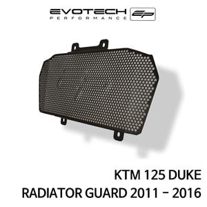 KTM 125듀크 라지에다가드 2011-2016 에보텍