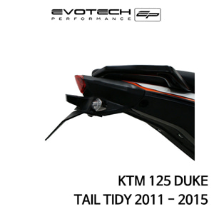KTM 125듀크 번호판휀다리스키트 2011-2015 에보텍
