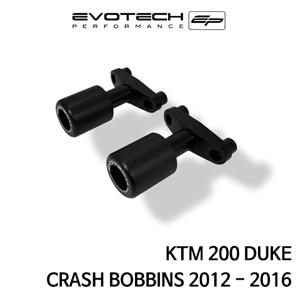 KTM 200듀크 CRASH BOBBINS 2012-2016 에보텍