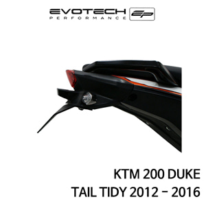KTM 200듀크 번호판휀다리스키트 2012-2016 에보텍