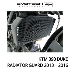 KTM 390듀크 라지에다가드 2013-2016 에보텍