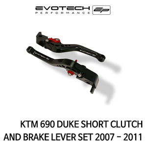KTM 690듀크 숏클러치브레이크레버세트 2007-2011 에보텍