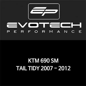 KTM 690SM 번호판휀다리스키트 2007-2012 에보텍