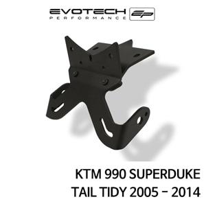 KTM 990SUPER듀크 번호판휀다리스키트 2005-2014 에보텍