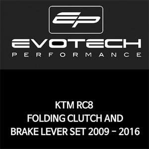 KTM RC8 접이식클러치브레이크레버세트 2009-2016 에보텍