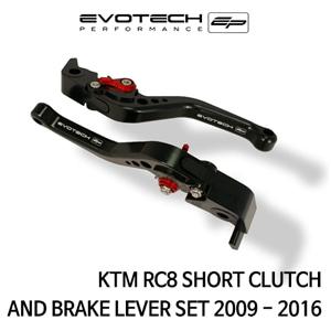 KTM RC8 숏클러치브레이크레버세트 2009-2016 에보텍