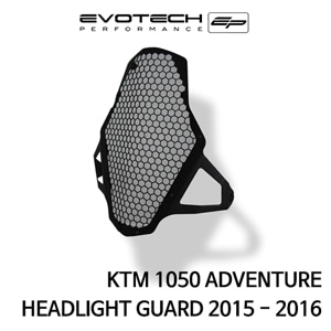 KTM 1050ADVENTURE HEADLIGHT GUARD 2015-2016 에보텍
