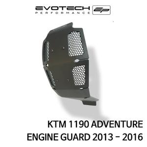 KTM 1190ADVENTURE ENGINE GUARD 2013-2016 에보텍