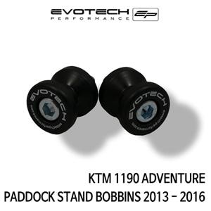KTM 1190ADVENTURE 스윙암후크볼트슬라이더 2013-2016 에보텍