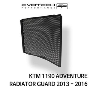 KTM 1190ADVENTURE 라지에다가드 2013-2016 에보텍