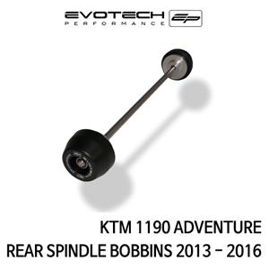 KTM 1190ADVENTURE 리어휠스윙암슬라이더 2013-2016 에보텍