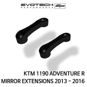 KTM 1190ADVENTURE R MIRROR EXTENSIONS 2013-2016 에보텍