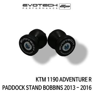 KTM 1190ADVENTURE R 스윙암후크볼트슬라이더 2013-2016 에보텍