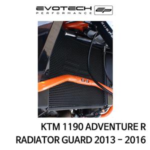 KTM 1190ADVENTURE R 라지에다가드 2013-2016 에보텍