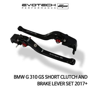 BMW G310GS 숏클러치브레이크레버세트 2017+ 에보텍