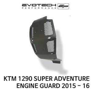 KTM 1290 SUPER ADVENTURE ENGINE GUARD 2015-16 에보텍