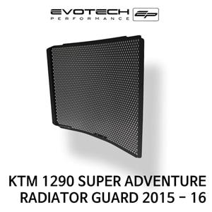 KTM 1290 SUPER ADVENTURE 라지에다가드 2015-16 에보텍