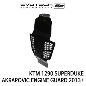 KTM 1290 SUPER듀크 AKRAPOVIC ENGINE GUARD 2013+ 에보텍