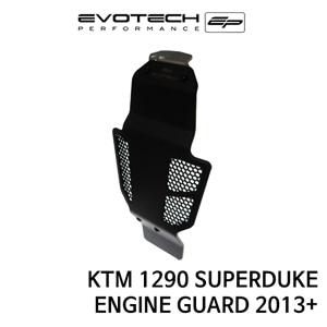 KTM 1290 SUPER듀크 ENGINE GUARD 2013+ 에보텍