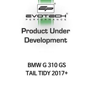 BMW G310GS 번호판휀다리스키트 2017+ 에보텍