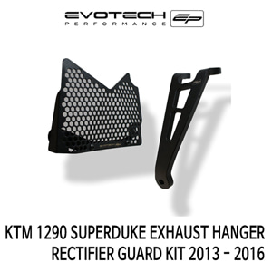 KTM 1290 SUPER듀크 EXHAUST HANGER RECTIFIER GUARD KIT 2013-2016 에보텍
