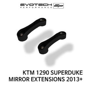 KTM 1290 SUPER듀크 MIRROR EXTENSIONS 2013+ 에보텍