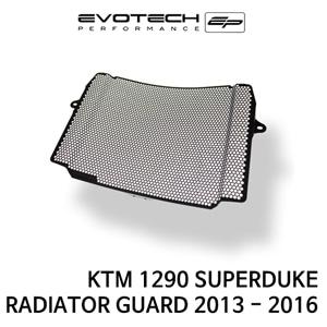 KTM 1290 SUPER듀크 라지에다가드 2013-2016 에보텍