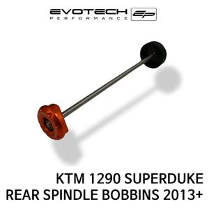 KTM 1290 SUPER듀크 리어휠스윙암슬라이더 2013+ 에보텍