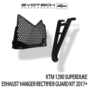 KTM 1290 SUPER듀크 EXHAUST HANGER RECTIFIER GUARD KIT 2017+ 에보텍