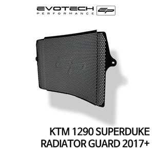 KTM 1290 SUPER듀크 라지에다가드 2017+ 에보텍