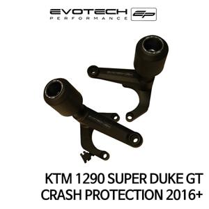 KTM 1290 SUPER 듀크 GT 프레임슬라이더 2016+ 에보텍