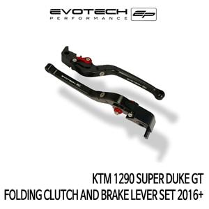 KTM 1290 SUPER 듀크 GT 접이식클러치브레이크레버세트 2016+ 에보텍