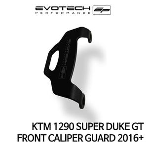 KTM 1290 SUPER 듀크 GT FRONT CALIPER GUARD 2016+ 에보텍