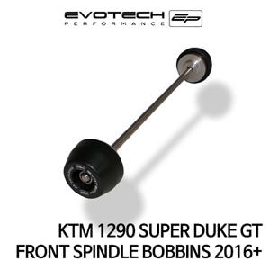 KTM 1290 SUPER 듀크 GT 프론트휠포크슬라이더 2016+ 에보텍