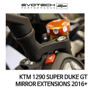KTM 1290 SUPER 듀크 GT MIRROR EXTENSIONS 2016+ 에보텍